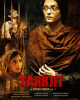 Sarabjit Hindi Movie