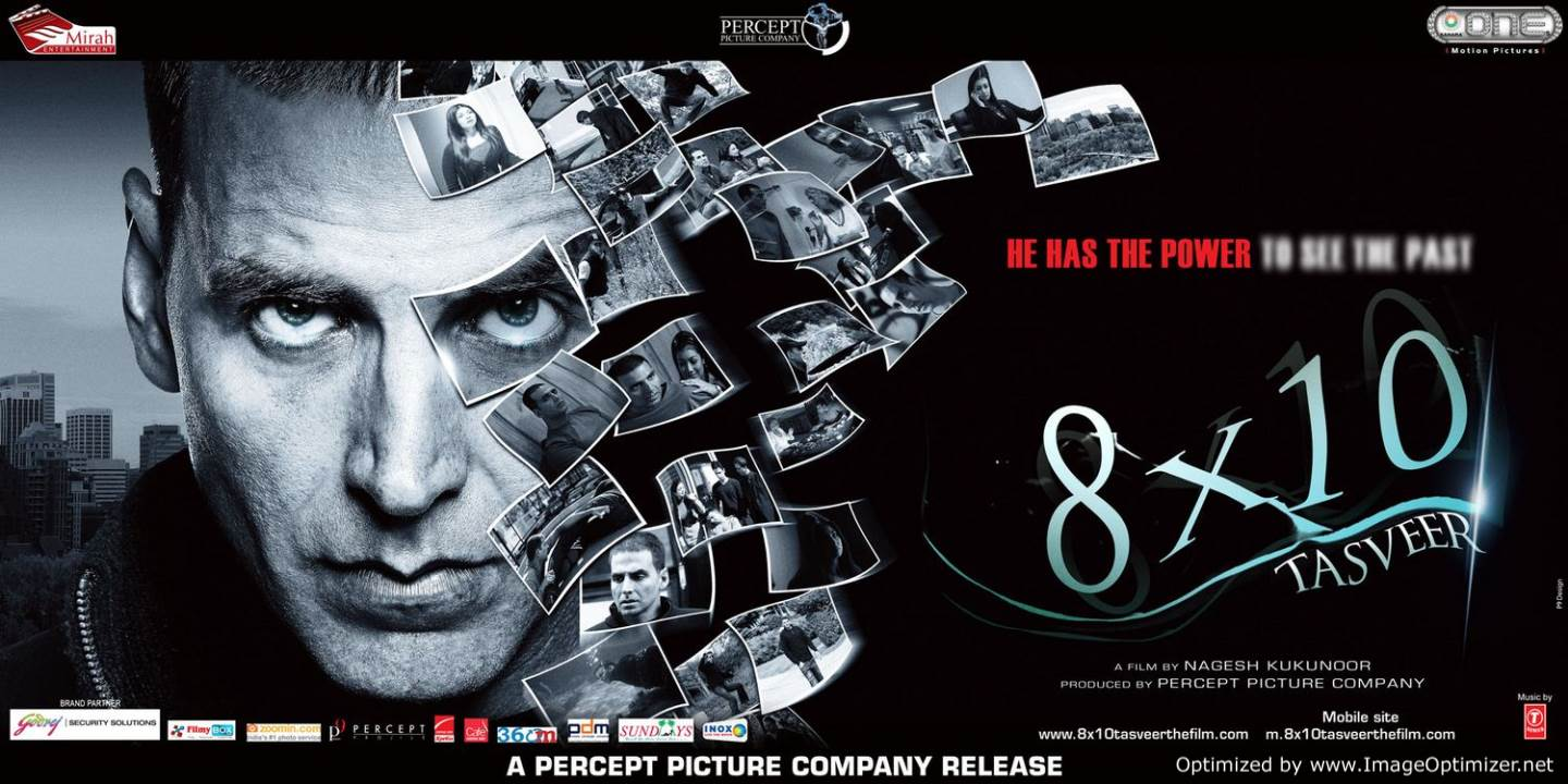 8 x 10 Tasveer Movie Review Hindi