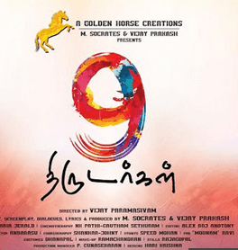 9 Thirudargal Movie Review Tamil