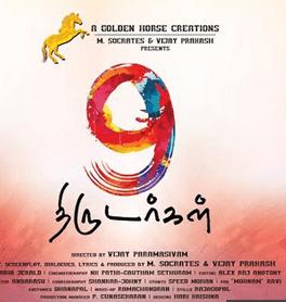 9 Thirudargal Movie Review Tamil