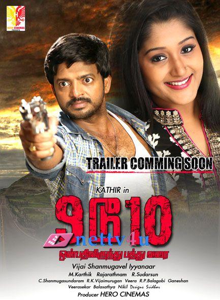 9 To10 Onbathilirunthu Pathuvarai Movie Posters And Stills