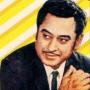 Kishore Kumar Hindi Actor