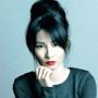 Jing Lusi English Actress