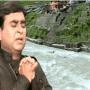 Rajeev Raj Hindi Actor