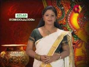Atlas Ganopaharam