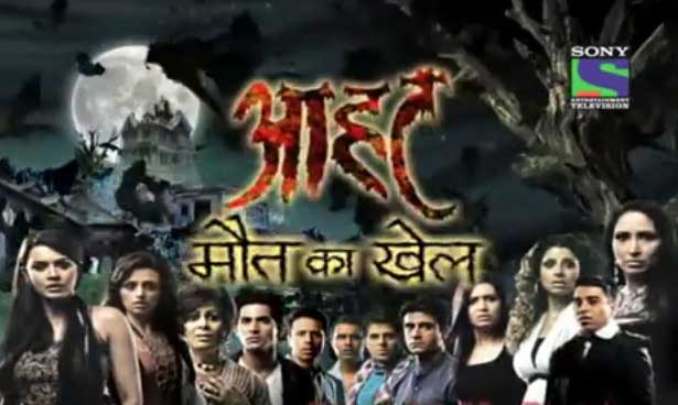 Aahat Season 5