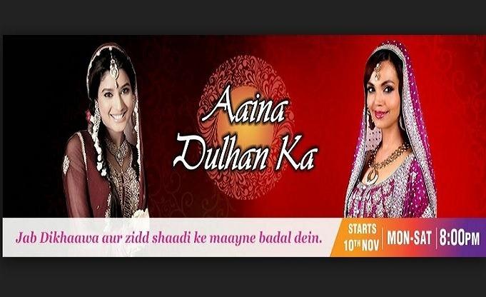 Aaina Dulhan Ka