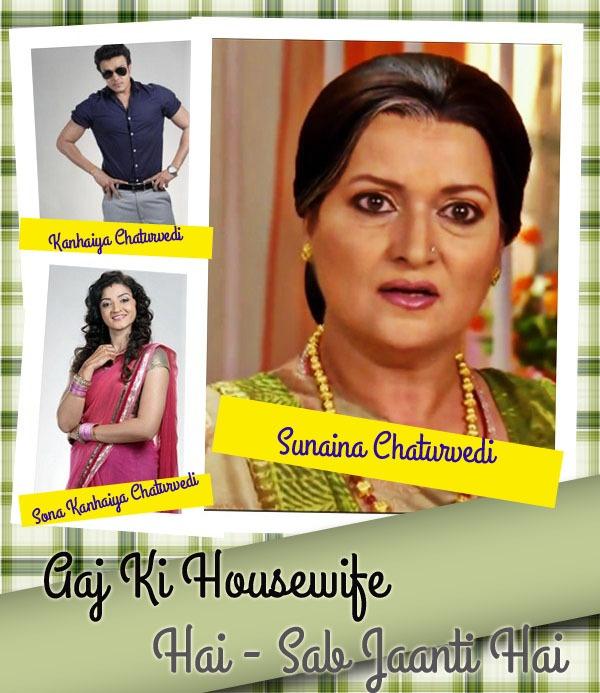Aaj Ki Housewife Hai... Sab Jaanti Hai