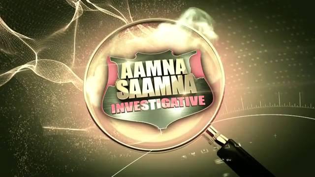 Aamna Saamna Investigative