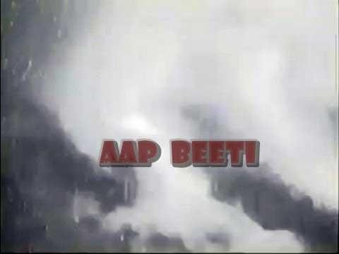 Aap Beeti