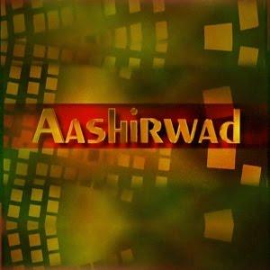 Aashirwad