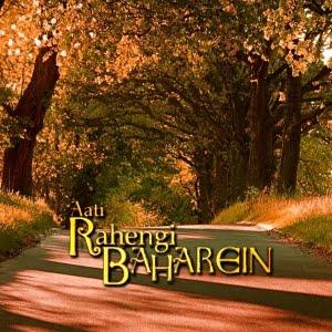 Aati Rahengi Baharein