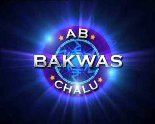 Ab Bakwas Chalu