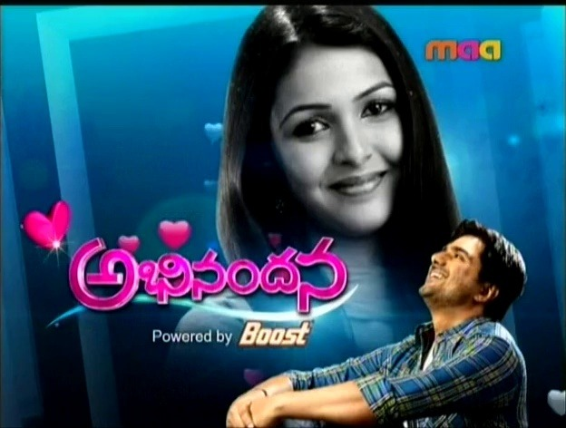 Eetharam illalu Telugu Daily TV Serial Drama On MAA TV