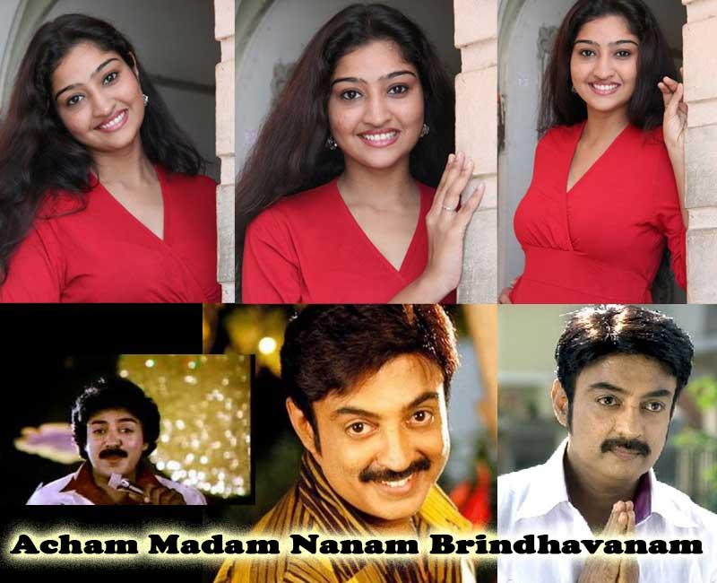 Acham Madam Nanam Brindhavanam