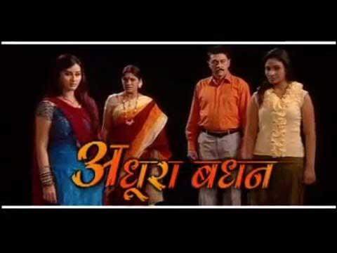 Adhoora Bandhan