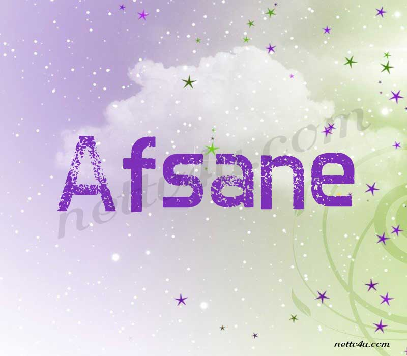 Afsane