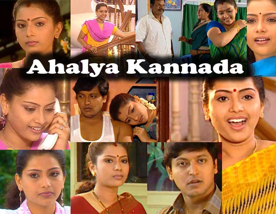 Ahalya - Kannada