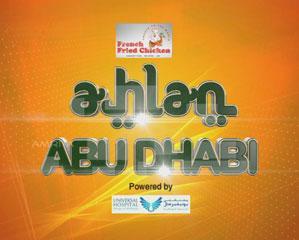 Ahlan Abu Dhabi