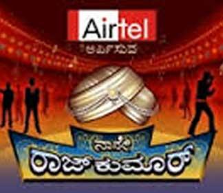 Airtel Naane Rajkumar