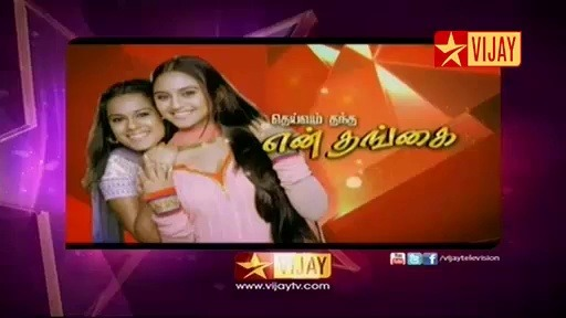 akka thangai famous tamil television serial family story