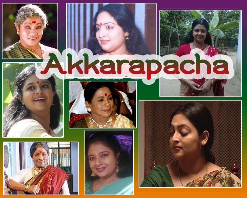 Akkarapacha