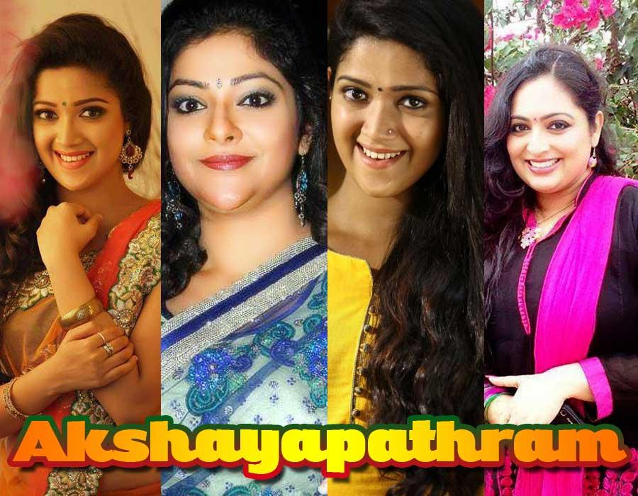Akshaya Pathram