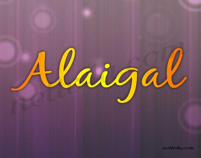 Alaigal