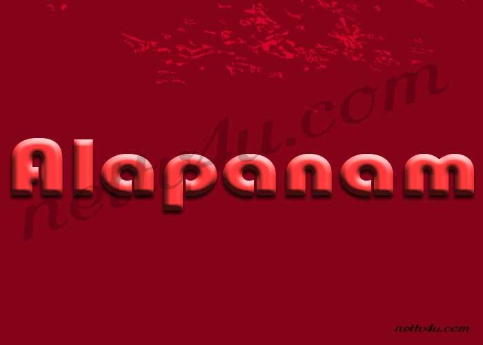 Alapanam