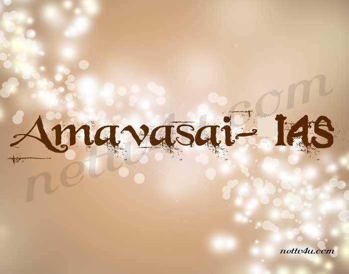 Amavasai IAS