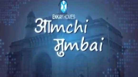 Amchi Mumbai