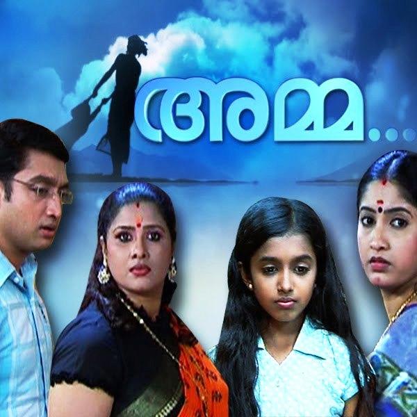 Amma - Malayalam