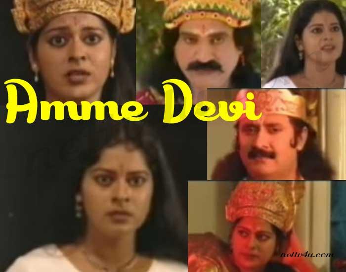 Amme Devi