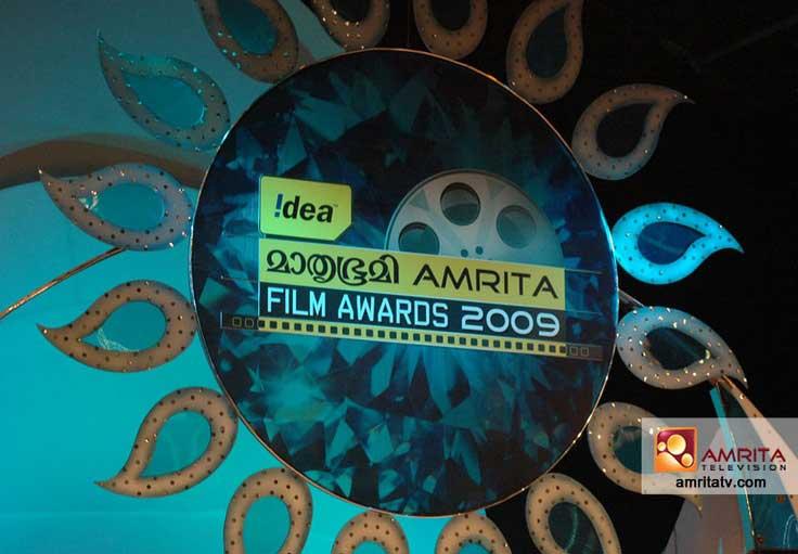 Amrita Film Awards 2009