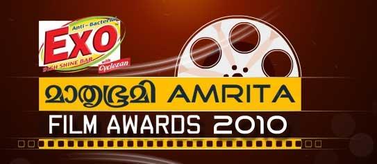 Amrita Film Awards 2010