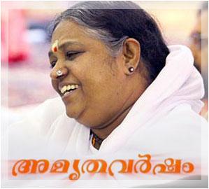 Amritavarsham