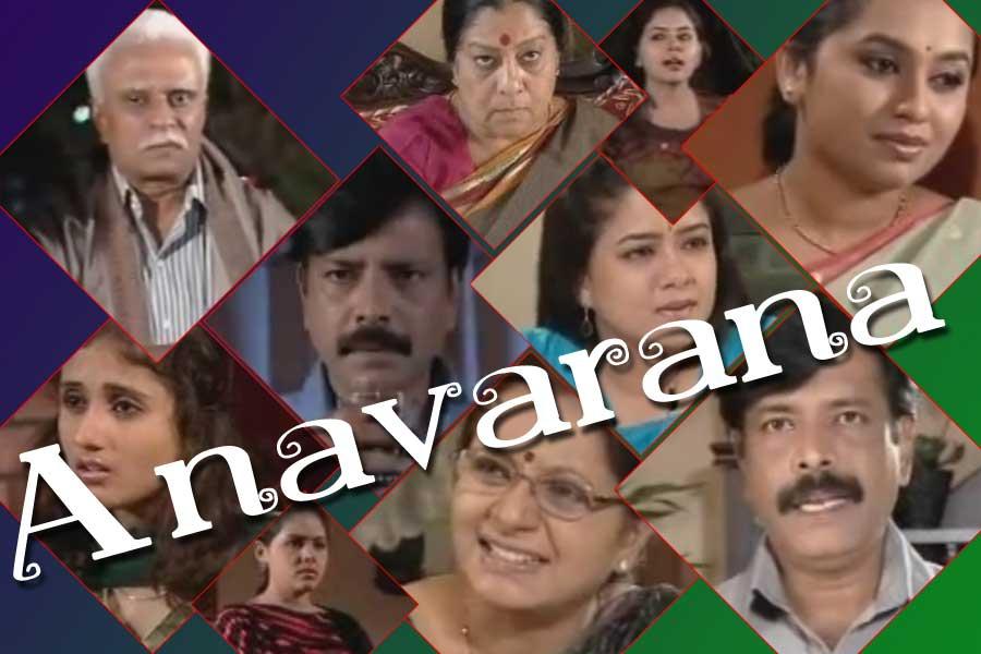 Anavarana