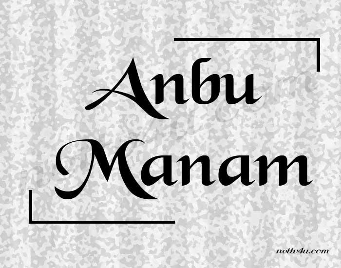Anbu Manam