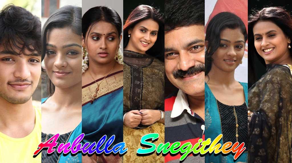Anbulla Snegithey