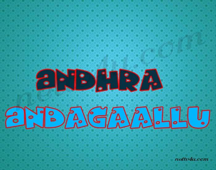 Andhra Andagaallu