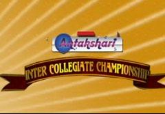 Antakshari Intercollegiate Championship