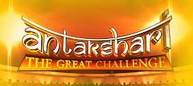Antakshari - The Great Challenge