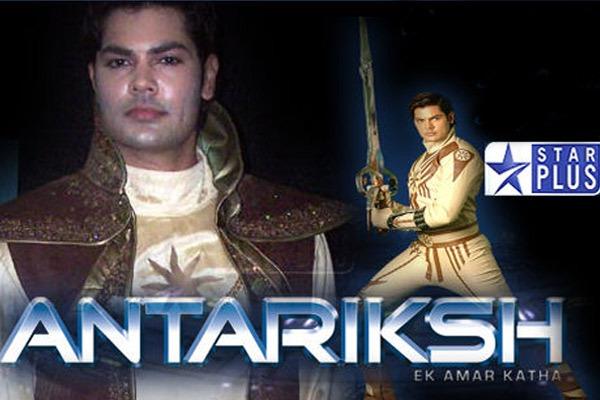 Antariksh - Ek Amar Katha