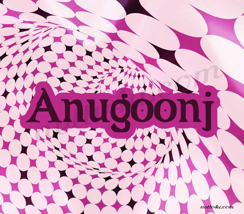Anugoonj