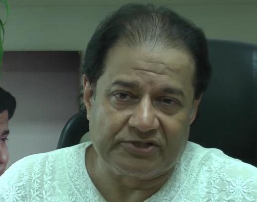 Anup Jalota Hindi Actor