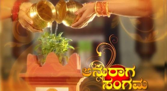 Anuraaga Sangama