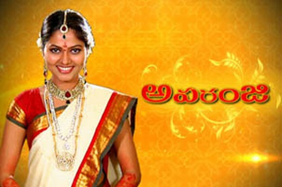 Aparanji - Telugu