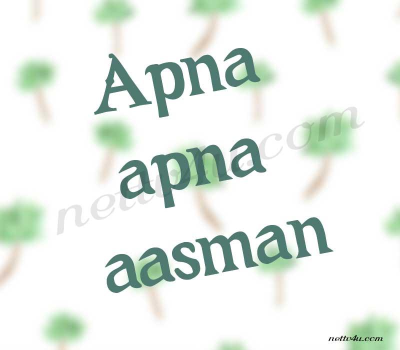 Apna Apna Aasman