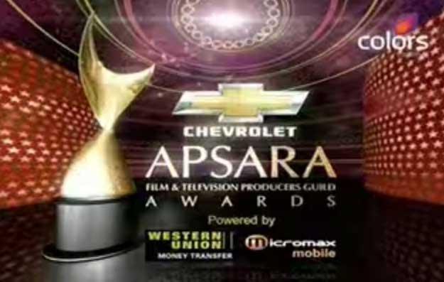 Star Guild Awards 2009
