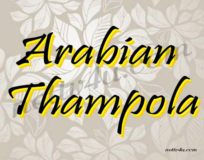 Arabian Thampola